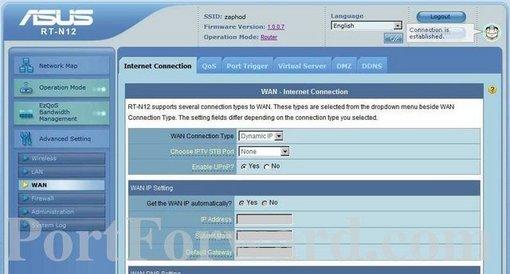 Виртуальный сервер nt12 asus реферат - игровой хостинг