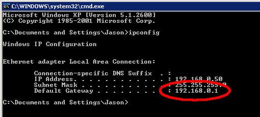 Router's internal IP address