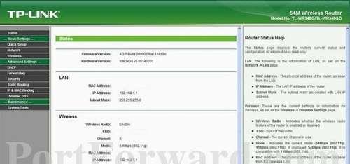 TP-Link TL-WR340G Router Port Forwarding Guide